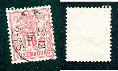 Used Luxembourg #O56 (Lot #12059)