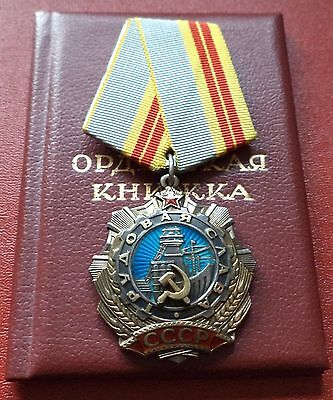 Soviet Russian Labor Glory Order II class #40337 + doc medal badge
