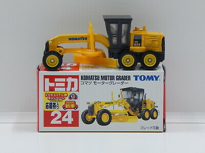 Komatsu Motor Grader (Yellow) - Made in China Tomica 24