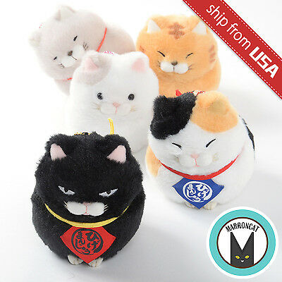 Genuine 3.5'' Amuse Hige Manjyu Maekake Cat Plush Ball Chain Cute Mascot Japan