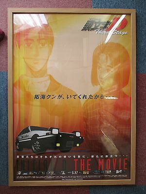 """INITIAL D - Third Stage """" 2001 Original Movie Poster """" B2 size,"""