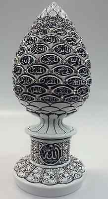 ISLAMIC ACORN SHAPED ORNAMENT WITH 99 NAMES OF ALLAH  WHITE Home Decor