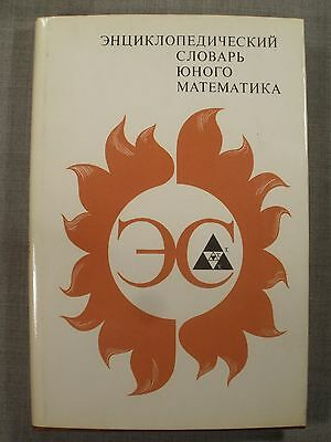 Russian Book Encyclopedic Dictionary Of The Young Mathematics 1985