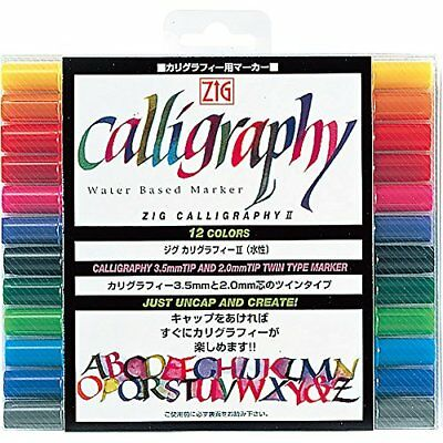 Kuretake ZIG Calligraphy II12 color set TC-3100 / 12V
