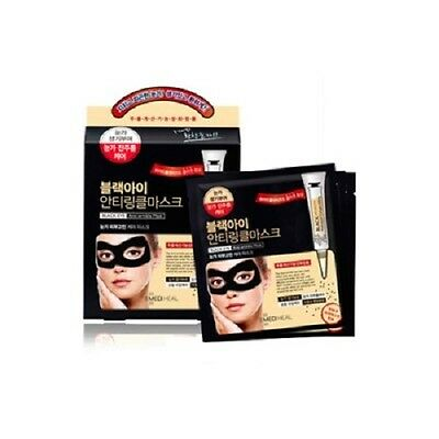 [MEDIHEAL] Black Eye Anti Wrinkle Mask  1pack (3pcs) / Korea cosmetic