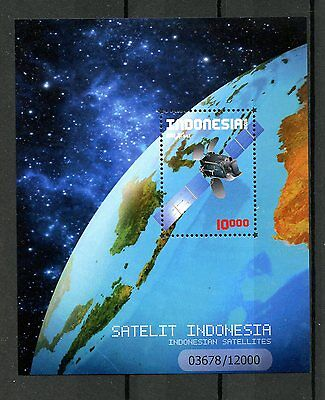 Indonesia 2016 MNH Indonesian Satellites BRIsat 1v M/S Space Stamps