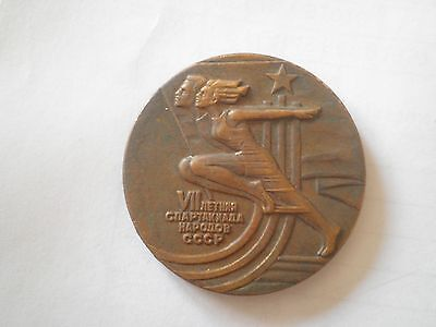 СПАРТАКИАДА НАРОДОВ CCCP medal USSR Russia,sport games competition Moscow 1979
