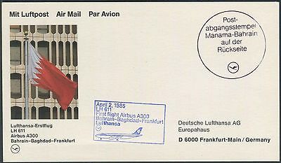 Bahrain 1986 First Flight card FFC to Germany