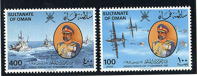 Oman 1981 Armed Forces Day set UM (MNH)