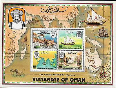 Oman 1981 Voyage of Sinbad mini sheet UM (MNH)