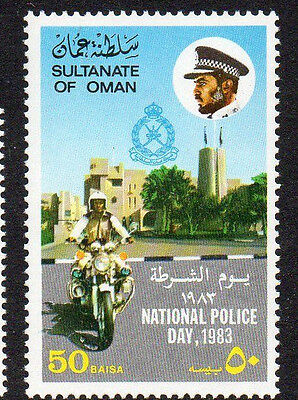 Oman 1983 National Police Day issue UM (MNH)
