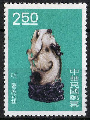 China Taiwan 1961 Ancient Treasure $2.50 Lightly hinged mint stamp