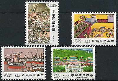 China Taiwan 1977 Children Drawing set of 4 mint stamps MNH