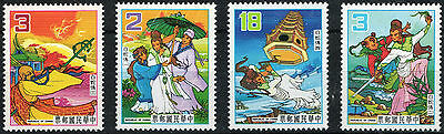 China Taiwan 1983 Fairy Tale Lady White Snake set of 4 mint stamps MNH