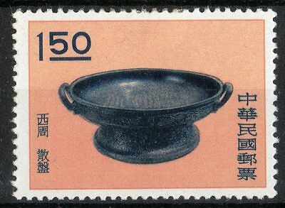 China Taiwan 1961 Ancient Treasure $1.50 Lightly hinged mint stamp