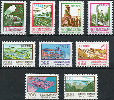 China Taiwan 1977 Major Construction Projects set of 9 mint stamps MNH