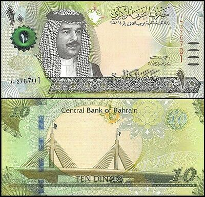 Bahrain 10 Dinar, 2008 (2016), P-NEW, UNC, With NEW Hologram