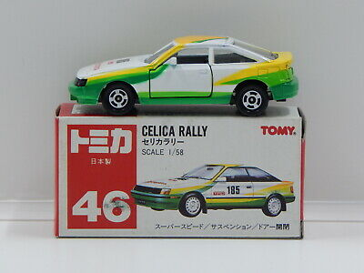 1:58 Toyota Celica Rally with Decal Sheet - Made in Japan Tomica 46