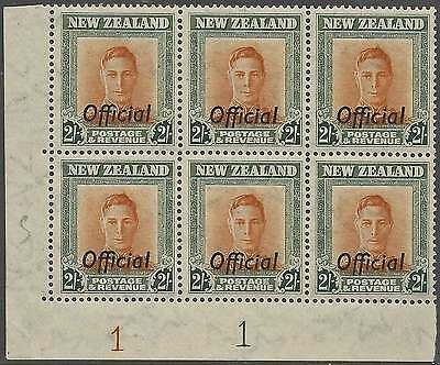 NEW ZEALAND 1938-51 KGVI 2/- PLATE II Green/Brown opted OFFICIAL Block of 6 NHM