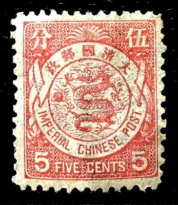 China Qing Dynasty 1897 Japan Print 5 cents Coiling Dragon SC#90 Mint