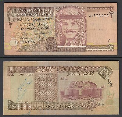 Jordan 1/2 Dinar 1995 in (VG-F) Condition Banknote P-23