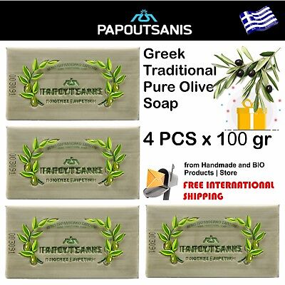 Traditional Greek Pure Olive Oil Soap Papoutsanis Greece Beauty Skin Bar 4x100gr