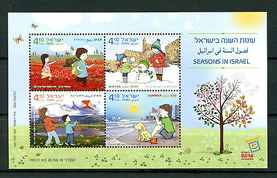 Israel 2016 MNH Seasons in Israel 4v M/S Butterflies Dogs Snowman Ships Stamps