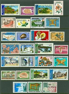 COMOROS : 1975. Scott #131-55 Very Fine, MNH missing only 3 low value. Cat $51.
