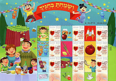 Israel 2016 MNH My Own Stamp Happy Holidays 9v M/S Wine Cartoons Stamps