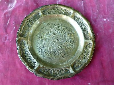 Antique Judaica Sterling Silver Diminutive Chased Dish W Hebrew