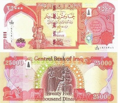 Single 25,000 Iraqi Dinar Note Uncirculated Condition UNC IQD Highly Collectible