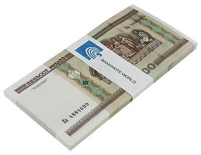 Belarus 500 Rublei X 50 Pieces - PCS, 2000, P-27b, UNC, Half Bundle, Pack