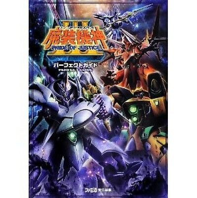 FREEDOM WARS OFFICIAL Complete Guide Book w/Extra / PS Vita - $34 92
