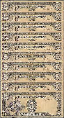 Philippines 5 Pesos X 10 Pieces (PCS), 1943,P-110,CIRCULATED,Japanese Government