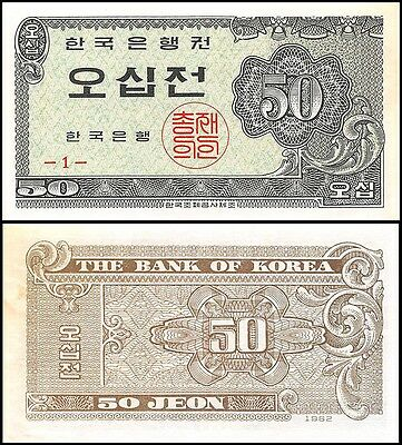 South Korea 50 Jeon, 1962, P-29, UNC