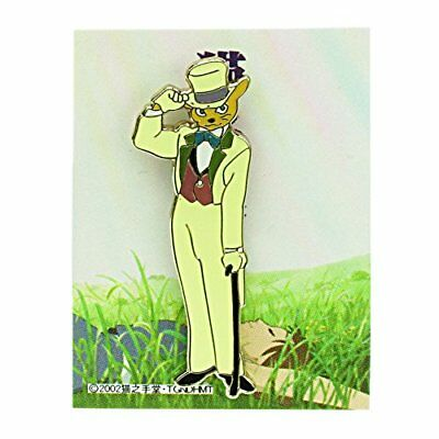 The Cat Returns pin batch Baron N-01