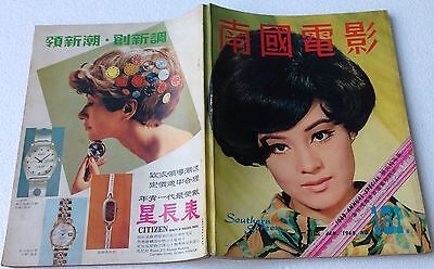 1969 Hong kong Southern screen magazine #1131 Annual Special