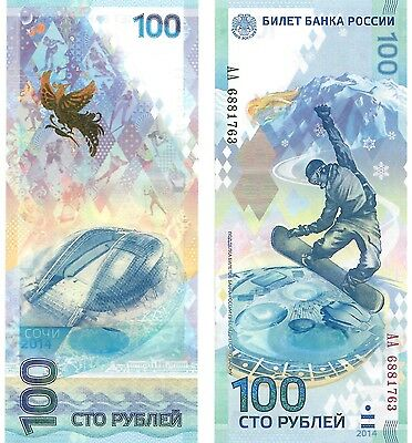 Russia 100 Rubles Sochi Olympic Games Uncirculated Banknote
