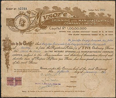 India 1964 Mysore Spinning Mills share certificate with Maharajah as logo
