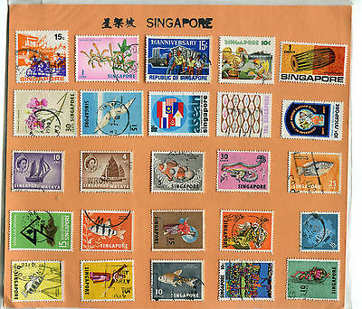 Collection of 25 postage stamps SINGAPORE