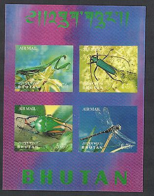Bhutan 1969 3D Insect Beetle Mantis Dragonfly MNH #101Gi Imperforate Sheet