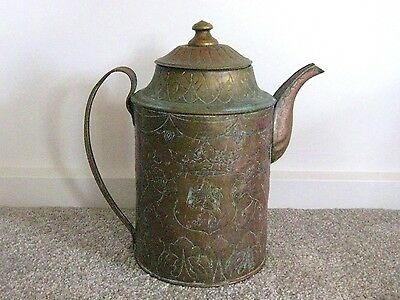 Early Antique Medieval Copper Engraved Coffee Pot