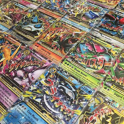 Pokemon: 50 Card Gift Lot: Guaranteed Mega Ex Booster Pack Rares Holos Official
