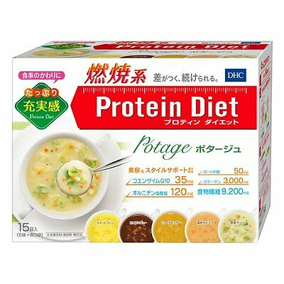 DHC Protein Diet potage 15 bags ON