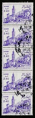 Algeria Mosque Sc #688 Violet Strip of (5) Used on Paper 1982 Stamps 2.40
