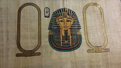 "Ancient Egyptian King Tut Hand Painted Papyrus Christmas Gift (16.5"" x 13"")"