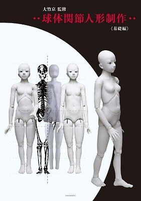 making book of Ball joint doll production Basic