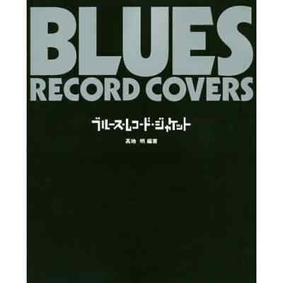 Blues Record Covers Jacket Collection book art Robert Clumb Norman Seef