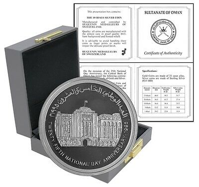 Oman 10 Rials,23 g Silver Proof Coin, 1995, KM#142,Mint,25th National Day Anniv.