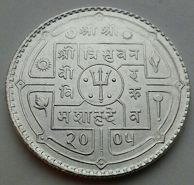 Nepal 1 Rupee 1948 (VS2005). KM#725. Silver One Dollar coin. One year issue only